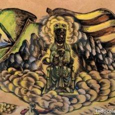 Arte: XILOGRAFÍA/ GRABADO DE ENRIC C RICART NIN. ALEGORÍA DE LA MONTAÑA DE MONTSERRAT. FIRMADA.. Lote 240028525