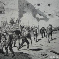 Arte: GUERRA CARLISTA SORPRESA DE REUS POR LA PARTIDA DE FRANCESCH .AÑO 1872 BUENA IMPRESION. Lote 240043910