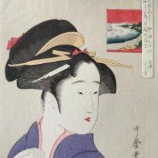 Arte: MAGISTRAL GRABADO JAPONÉS ORIGINAL MAESTRO UTAMARO 1750-1806, EXCELENTE ESTADO Y CALIDAD, XILOGRAFÍA. Lote 246742250