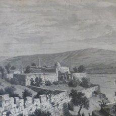 Arte: JERUSALÉM MURALLAS DEL TEMPLO ANTIGUO GRABADO XILOGRAFICO XILOGRAFIA 1884. Lote 247176550