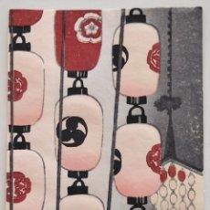 Arte: INTERESANTE GRABADO JAPONÉS ORIGINAL, BUEN ESTADO, FAROLILLOS, FESTIVOS JAPÓN. Lote 247198560