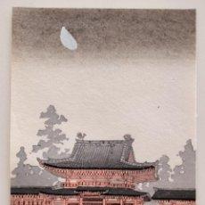 Arte: INTERESANTE GRABADO JAPONÉS ORIGINAL, BUEN ESTADO, PALACIO JAPONÉS A LA LUZ DE LA LUNA. Lote 247199505