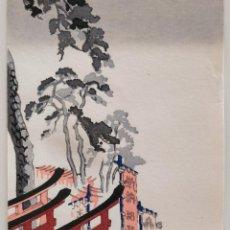 Arte: INTERESANTE GRABADO JAPONÉS ORIGINAL, BUEN ESTADO. Lote 247199865