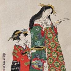 Arte: EXCELENTE GRABADO JAPONÉS ORIGINAL DEL MAESTRO OKUMURA MASANOBU, UKIYO-E, RETRATO DE DOS GEISHA. Lote 248207285