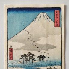 Arte: MARAVILLOSO GRABADO JAPONÉS ORIGINAL, HIROSHIGE I, VISTAS DEL MONTE FUJI. Lote 248690195
