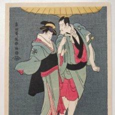 Arte: INTERESANTE GRABADO JAPONÉS ORIGINAL DEL MAESTRO SYARAKU, UKIYO-E, XILOGRAFÍA. Lote 248817560
