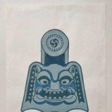 Arte: INTERESANTE GRABADO JAPONÉS ORIGINAL, FIGURA DEMONIO ORIENTAL, UKIYO-E, XILOGRAFÍA. Lote 248817935