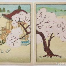 Arte: MARAVILLOSO GRABADO JAPONÉS ORIGINAL DÍPTICO, PAISAJE CON CEREZO EN FLOR. Lote 248818270