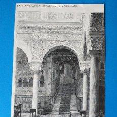 Arte: XILOGRAFÍA. DE LA REVISTA .LA ILUSTRACIÓN ESPAÑOLA Y AMERICANA .CÁDIZ. PATIO ÁRABE DEL CASINO GADITA. Lote 253190655