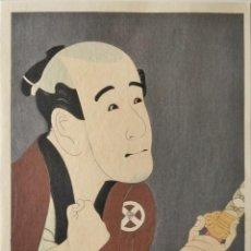 Arte: MAGISTRAL GRABADO JAPONÉS DEL MAESTRO TŌSHŪSAI SHARAKU, PRECIOSOS COLORES, BUEN ESTADO, UKIYO-E. Lote 254416385