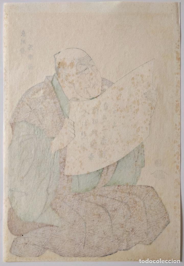 Arte: Magistral grabado japonés del maestro Tōshūsai Sharaku, buen estado, ukiyo-e - Foto 2 - 254607125