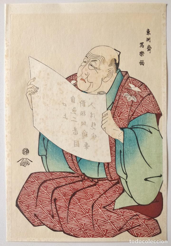MAGISTRAL GRABADO JAPONÉS DEL MAESTRO TŌSHŪSAI SHARAKU, BUEN ESTADO, UKIYO-E (Arte - Xilografía)