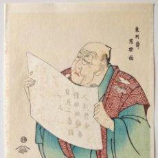 Arte: MAGISTRAL GRABADO JAPONÉS DEL MAESTRO TŌSHŪSAI SHARAKU, BUEN ESTADO, UKIYO-E. Lote 254607125