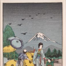 Arte: BONITO GRABADO JAPONÉS, RETRATO GEISHA CON SU HIJA JUNTO AL MONTE FUJI, UKIYO-E, XILOGRAFIA. Lote 255335820