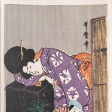 Arte: BONITO GRABADO JAPONÉS DE UTAMARO, RETRATO GEISHA CON SU HIJO, UKIYO-E, XILOGRAFIA, BUEN ESTADO. Lote 255336985