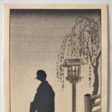Arte: BONITO E INTERESANTE GRABADO JAPONÉS, RETRATO GEISHA, UKIYO-E, XILOGRAFIA, BUEN ESTADO. Lote 255337175