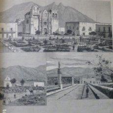 Arte: MONTERREY MÉXICO CAPITAL DEL ESTADO DE NUEVO LEÓN GRABADO XILOGRÁFICO XILOGRAFÍA 1880. Lote 255947460