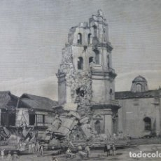 Arte: MANILA FILIPINAS TORRE DE LA CATEDRAL TERREMOTO GRABADO XILOGRÁFICO XILOGRAFÍA 1880. Lote 255967595