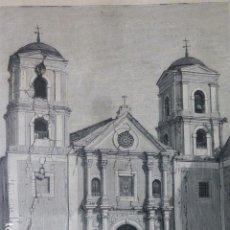 Arte: MANILA FILIPINAS IGLESIA DE SAN AGUSTIN TRAS EL TERREMOTO GRABADO XILOGRÁFICO XILOGRAFÍA 1880. Lote 255967715