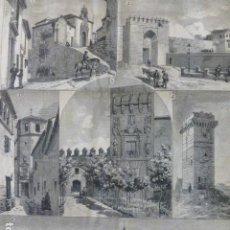 Arte: CORDOBA ANDUJAR MONTORO VISTAS VARIAS GRABADO XILOGRÁFICO XILOGRAFÍA 1880. Lote 255975145
