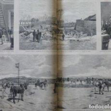 Arte: MADRID PREPARATIVOS PARA FESTEJOS GRABADO XILOGRAFICO XILOGRAFIA 1878. Lote 257342430