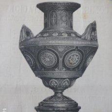 Arte: VASO CENTRO DE MESA REGALO DEL DUQUE DE MONTPENSIER GRABADO XILOGRAFICO XILOGRAFIA 1878. Lote 257343430