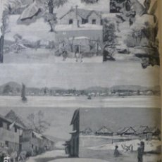 Arte: JOLO FILIPINAS VARIAS VISTAS GRABADO XILOGRAFICO XILOGRAFIA 1878. Lote 257386790