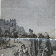 Arte: EL RAPTO ESCENA DE LA FUERZA DE LA SANGRE DE CERVANTES GRABADO XILOGRAFICO XILOGRAFIA 1878. Lote 257394535