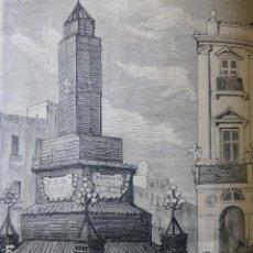 Arte: CARTAGENA OBELISCO CONSTRUIDO EN PLOMO VISITA ALFONSO XII GRABADO XILOGRAFICO XILOGRAFIA 1877. Lote 257454060