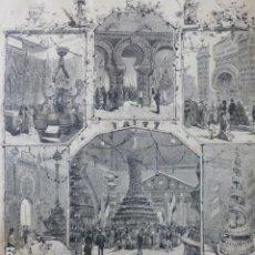 Arte: MADRID EXPOSICIÓN VINÍCOLA GRABADO XILOGRAFICO XILOGRAFIA 1877. Lote 257459560