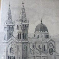Arte: LERIDA NUEVA IGLESIA DE SAN JUAN GRABADO XILOGRAFICO XILOGRAFIA 1877. Lote 257465545