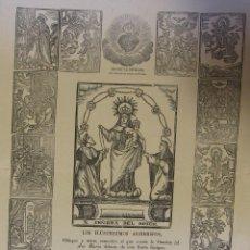 Arte: NUESTRA SEÑORA DEL ROSER (ROSARIO). MANRESA, IMPRENTA DE ROCA. 1873. 44X32 CM. Lote 262360600
