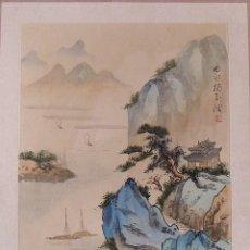 Arte: ESTAMPA JAPONESA CON SELLO. BAHÍA MARÍTIMA CON PAISAJES MONTAÑOSOS. 28X33 CM.. Lote 263146150