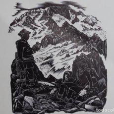 Arte: XILOGRAFÍA ILEGIBLE. TIRADA DE 50 UNIDADES.. Lote 264266232