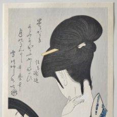 Arte: EXCELENTE GRABADO JAPONÉS DEL MAESTRO UTAMARO, MUY BUEN ESTADO, RETRATO GEISHA JUNTO A ESPEJO. Lote 264822309