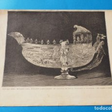 Arte: XILOGRAFIA: JOYAS DEL MUSEO DEL PRADO. AGUAMANIL DE CRISTAL DE ROCA, TALLADO Y GRABADO. Lote 265118284