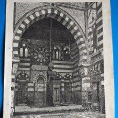 Arte: ANTIGUA XILOGRAFIA:EGIPTO MEZQUITA DE EZBEK. Lote 266558863