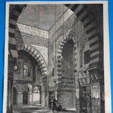 Arte: XILOGRAFIA: EGIPTO. INTERIOR DE LA MEZQUITA SEPULCRAL DE KAIT-BEY. Lote 266559538