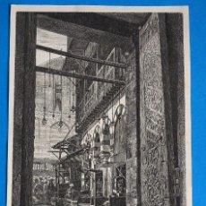 Arte: ANTIGUA XILOGRAFIA. EGIPTO. PUERTA DEL CALLEJON SUKKARIJE. Lote 266588968
