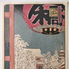 Arte: MAGISTRAL ICÓNICO GRABADO JAPONÉS ORIGINAL DEL MAESTRO HIROSHIGE I, MUY BUEN ESTADO, GRAN CALIDAD. Lote 266844574