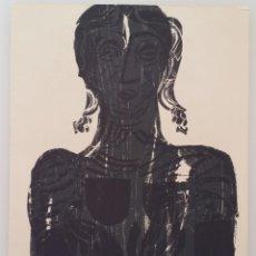Arte: HAP GRIESHABER: DURERO, XILOGRAFÍA LIMITADA, 1971. Lote 267089089