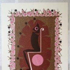 Arte: MOISÉS VILLELA, XILOGRAFIA FIRMADA Y NUMERADA DE 1992. Lote 267584554