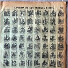 Arte: ANTIGUA XILOGRAFIA LOTERIA DE LOS SETENTA Y DOS. AÑO 1869. Lote 267846449