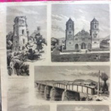 Arte: COLOMBIA ( AMÉRICA ) RECUERDOS DE PANAMÁ. Lote 273343773