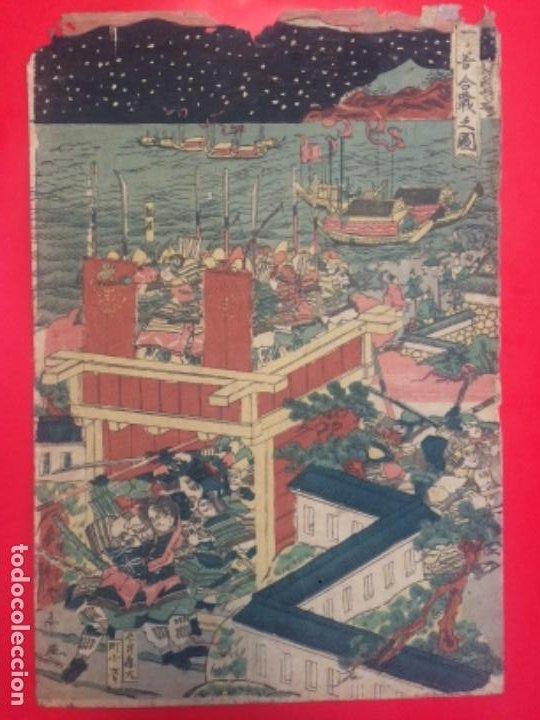Arte: Batalla de IchinoTani, ukiyoe de Syuntei, Oban 25.5x38cm. - Foto 14 - 278308213