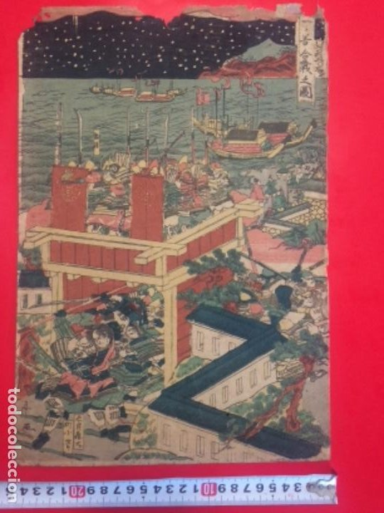 Arte: Batalla de IchinoTani, ukiyoe de Syuntei, Oban 25.5x38cm. - Foto 2 - 278308213