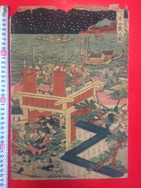 Arte: Batalla de IchinoTani, ukiyoe de Syuntei, Oban 25.5x38cm. - Foto 3 - 278308213