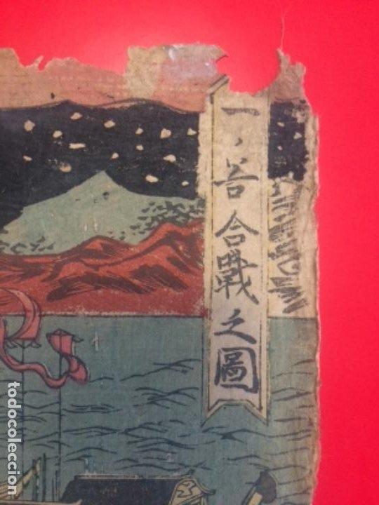 Arte: Batalla de IchinoTani, ukiyoe de Syuntei, Oban 25.5x38cm. - Foto 4 - 278308213