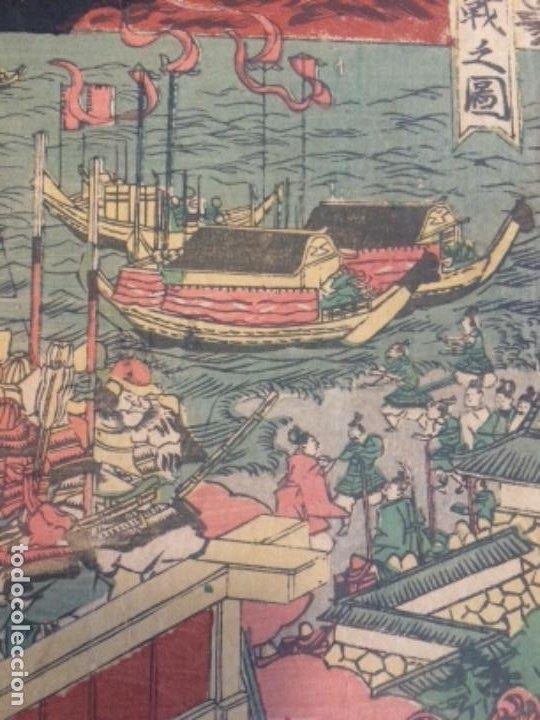 Arte: Batalla de IchinoTani, ukiyoe de Syuntei, Oban 25.5x38cm. - Foto 8 - 278308213