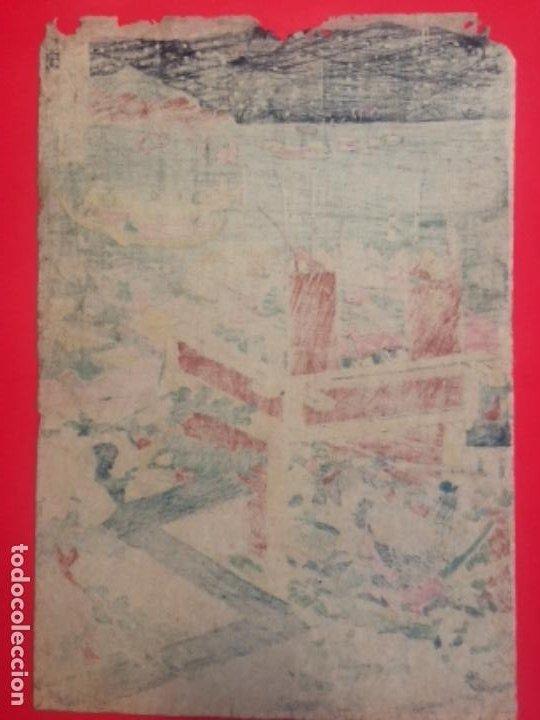 Arte: Batalla de IchinoTani, ukiyoe de Syuntei, Oban 25.5x38cm. - Foto 9 - 278308213